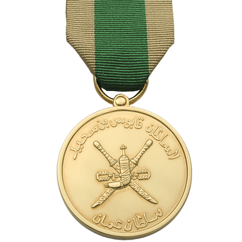 Oman Peace Medal